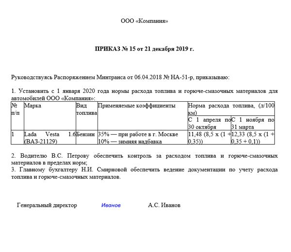 Госпошлина за регистрацию недвижимости юридическим лицом в 2019 году