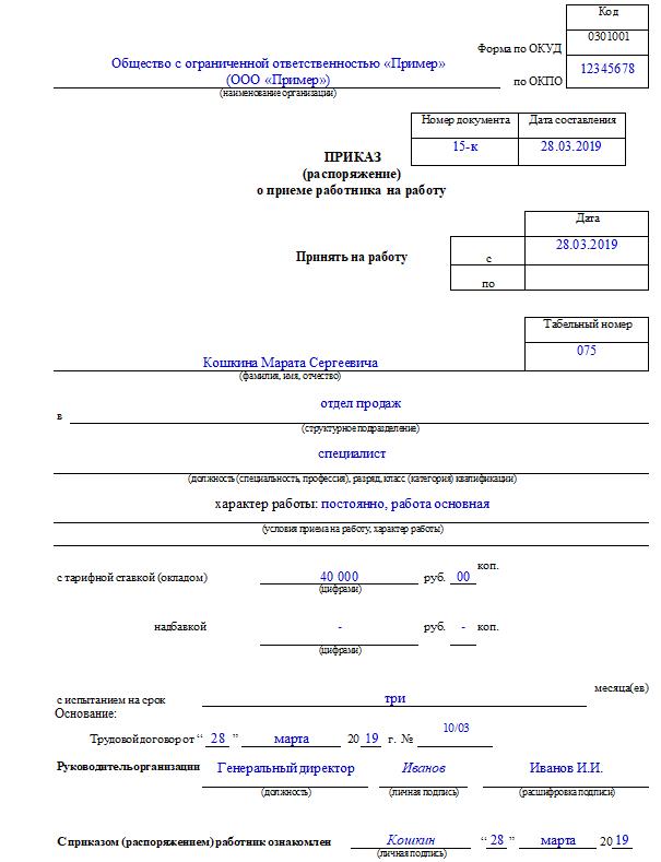 Документы для прохождения сверки в гибдд