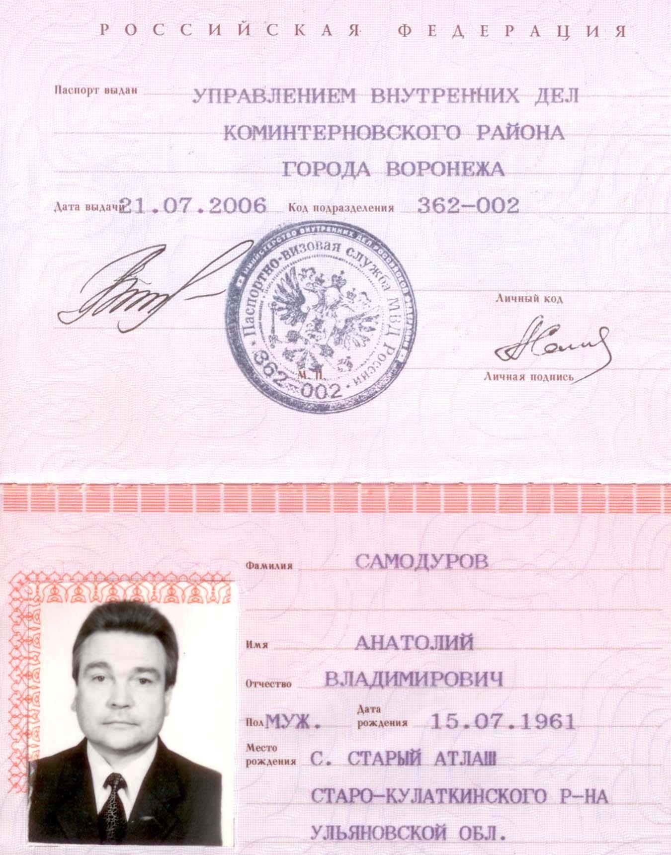 Кто платит налог с выигрыша в лотерею русское лото с какой суммы
