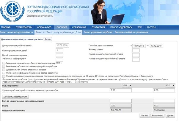 90180 для граждан белоруссии в рф