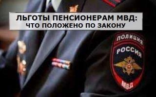 Сколько стоит госпошлина в российской федерации поменять водительского удостоверения