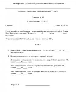Как начисляются декретные выплаты в 2019 году в казахстане