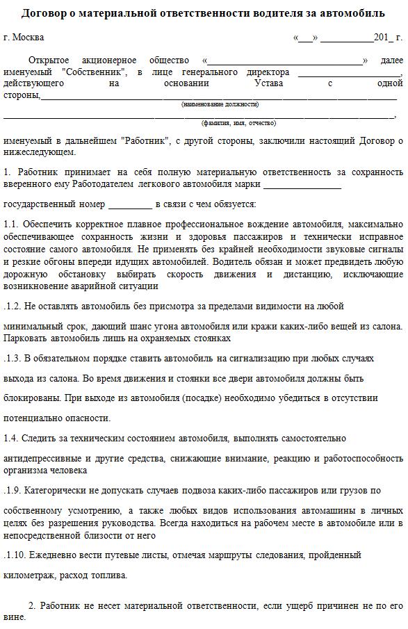 Льготы чернобыльцам перечень на кубани