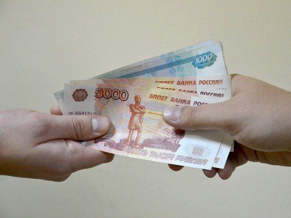 30 тысяч рублей взятка к какой категории относится
