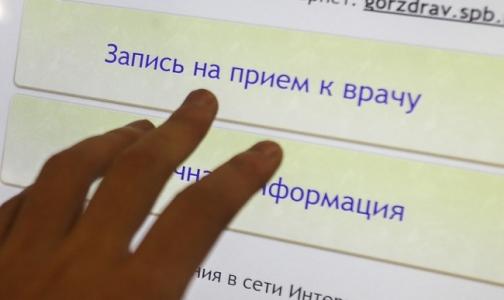 В соглашении только возмещение расходов на смс информирование