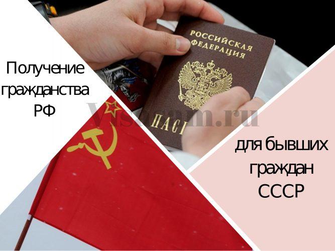 Сколько Стоит Обед В Школе В Москве 2019 Москва