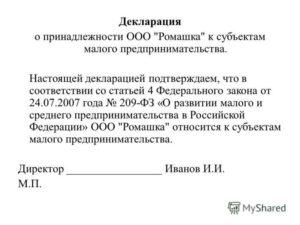 Ст 228 ч 2 ук рф приговоры