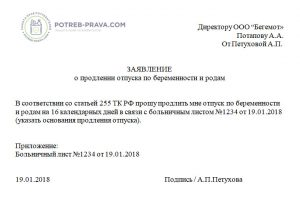 Смена украинского гражданства на русское