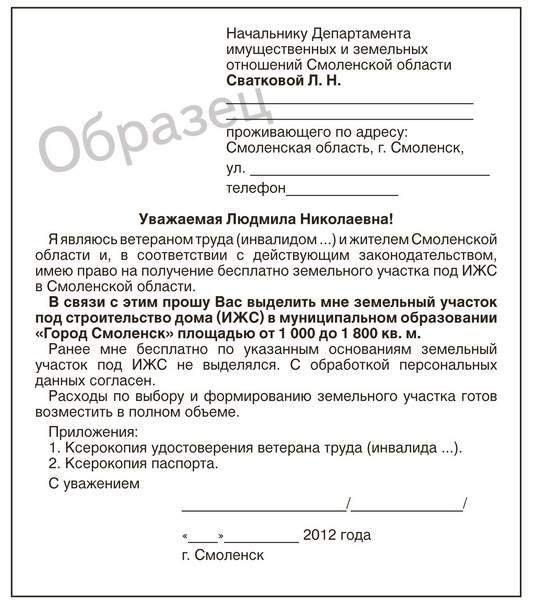 Адрес почты президента рф путина в в