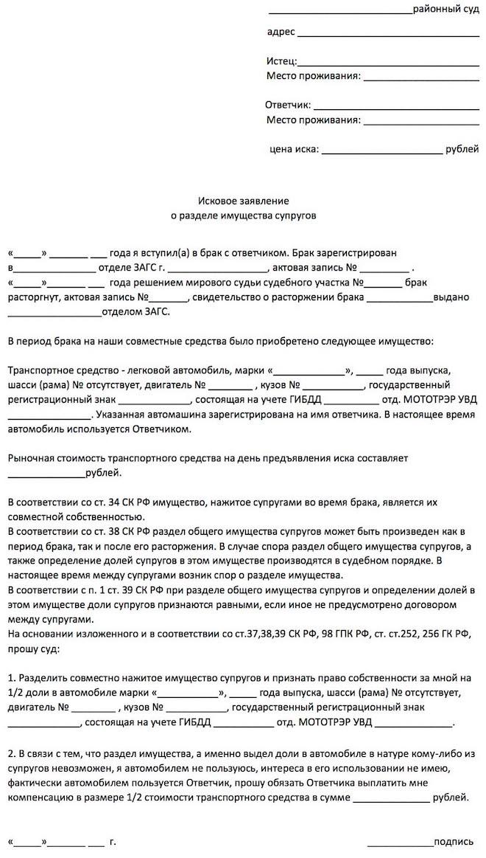 Документы необходимые для приватизации комнаты в коммунальной квартире 2019