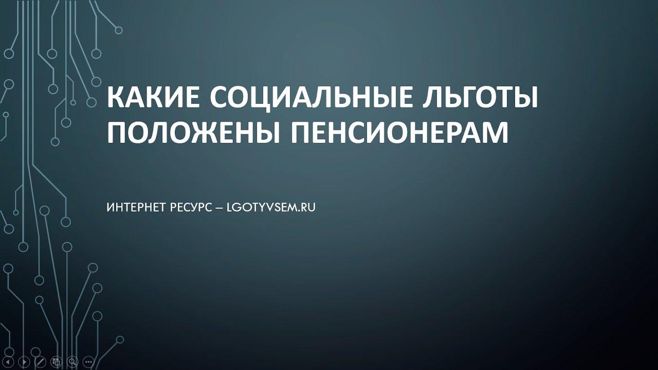 Платная Продленка В Школах Города Владимира 2019