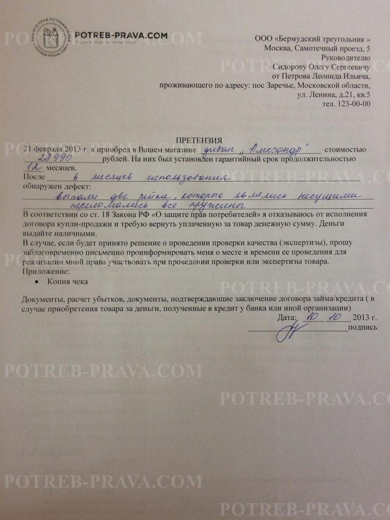 Адвокатский кабинет Алексеева Ивана Анатольевича
