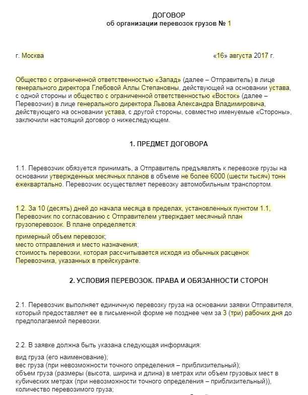 Чернобыльская зона какие области входят