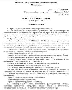Губернаторские выплаты при рождении ребенка в московской области 2019 100000 рублей
