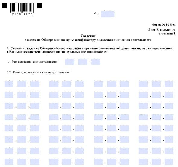 Отмена договора дарения курс диплом 217 2018г
