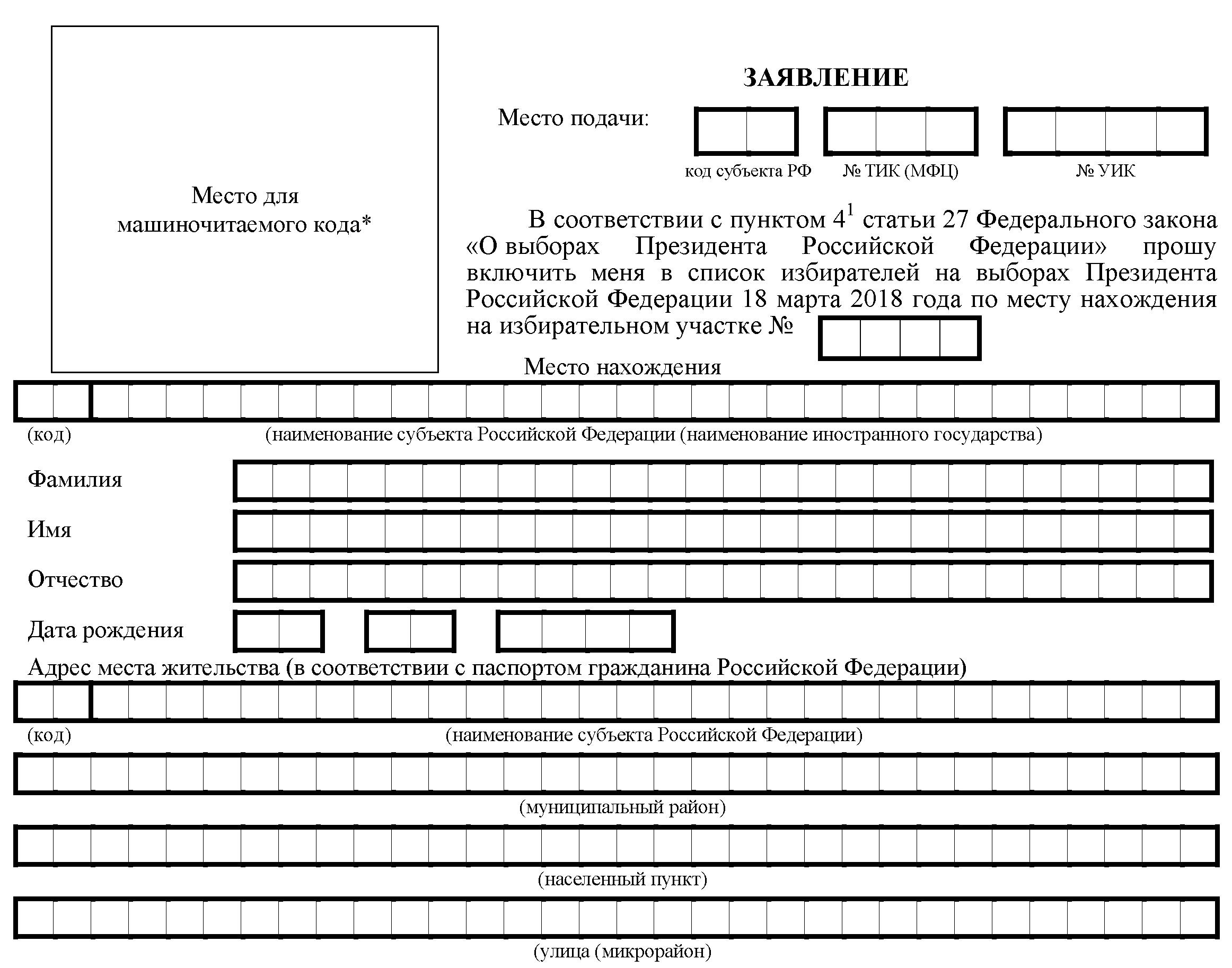 Документы для заказа справки на вычет