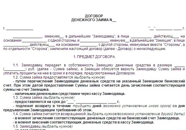 Куда обратиться с жалобой на работодателя в городе архангельске