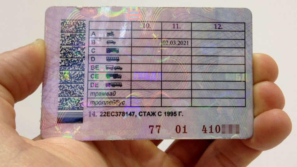 Можно ли передвигаться в россии по водительскому удостоверению днр