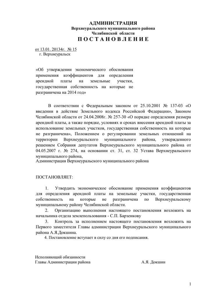 Заключение брака для получения гражданства рф гражданам армении