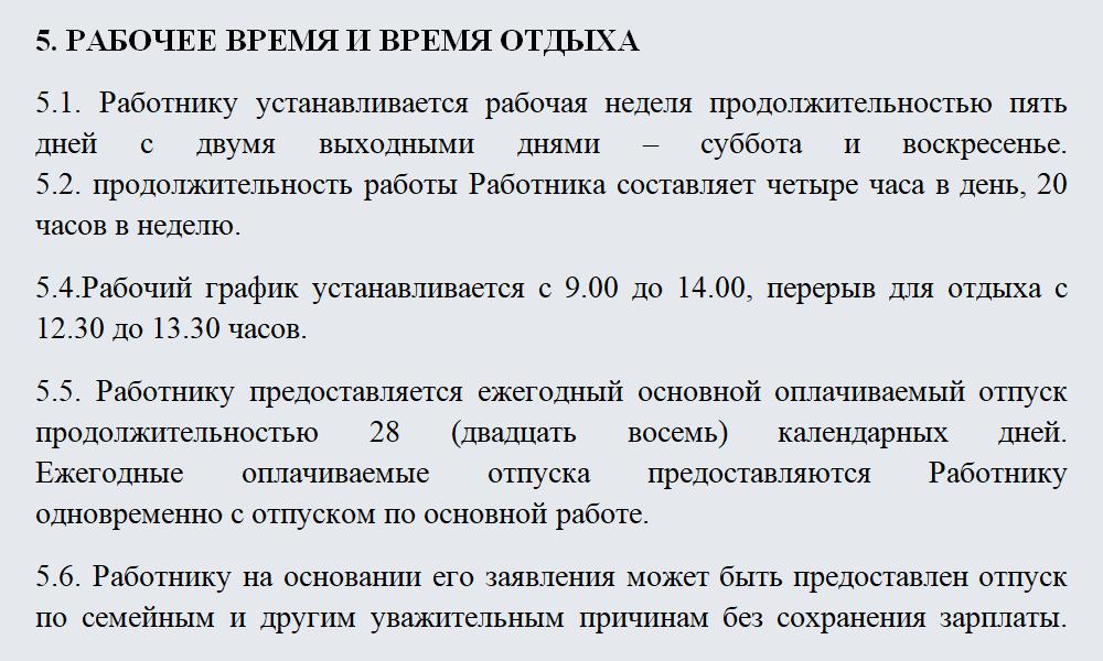Выплаты Как Малоимущая Семья В 2019 Году В Москве