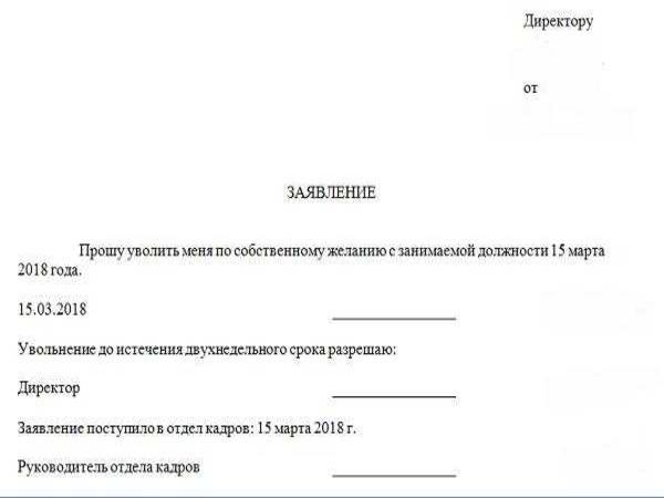 Открытое письмо в следственный комитет