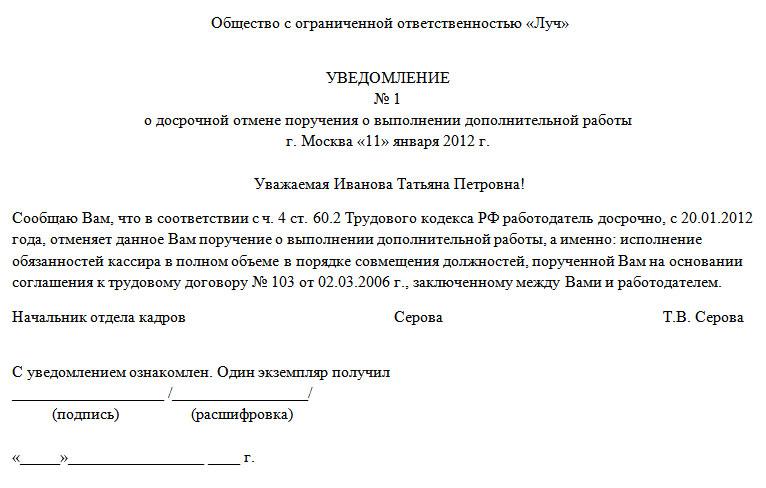 Можно ли сверлить в субботу в московской области