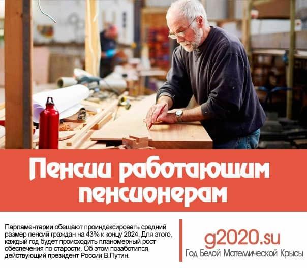 Налог при вступлении в наследство квартиры по завещанию в казахстане
