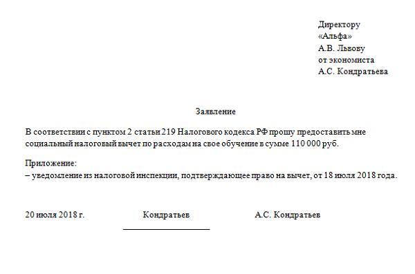 Выплата зарплаты гражданину украины