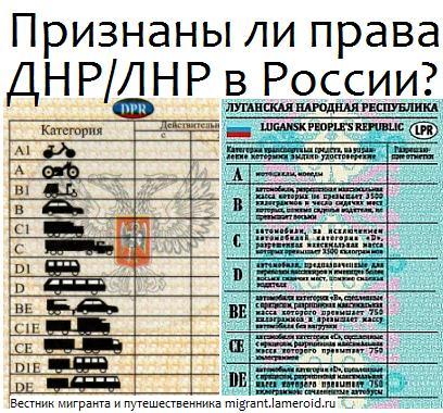 Как сделать лицензию на такси срочно форум