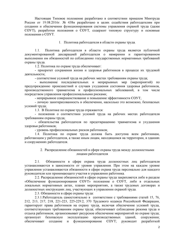 Ближайшая тюрьма в питере к петроградского района