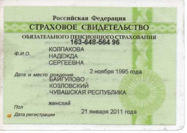Можно ли поменять паспорт в другом городе без прописки