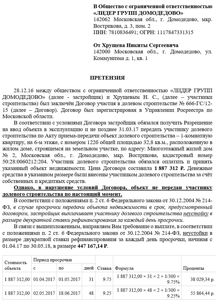 Нотариус с выездом к клиенту п сиверский ленинградская обл