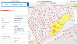 Закон украины о льготах уч ам бд вов и бывшим малолетним узникам