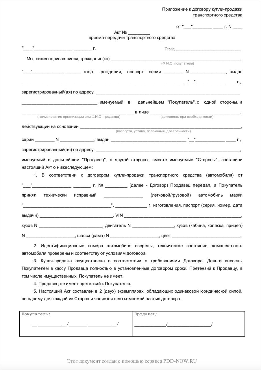 Права Детей В Российской Федерации Кратко
