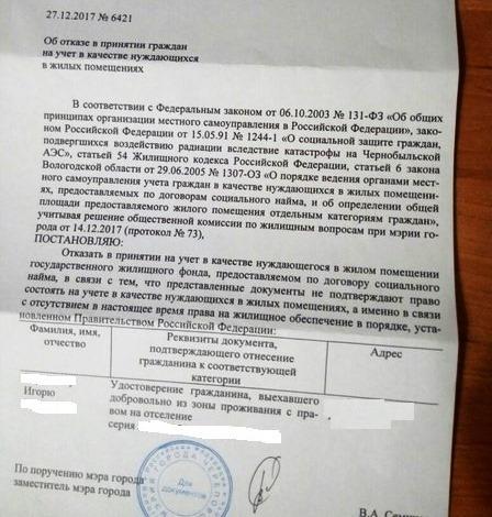 До скольки можно вести ремонтные работы в квартире в выходные дни в калужской области
