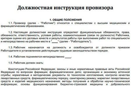 Москва норматив горячей воды на человека в месяц 2019