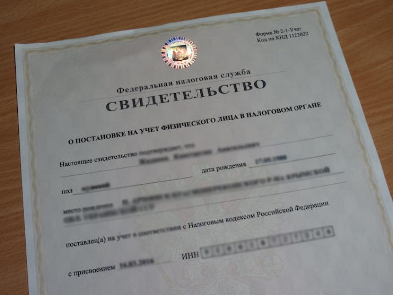 Налоговая официальный сайт волгодонск