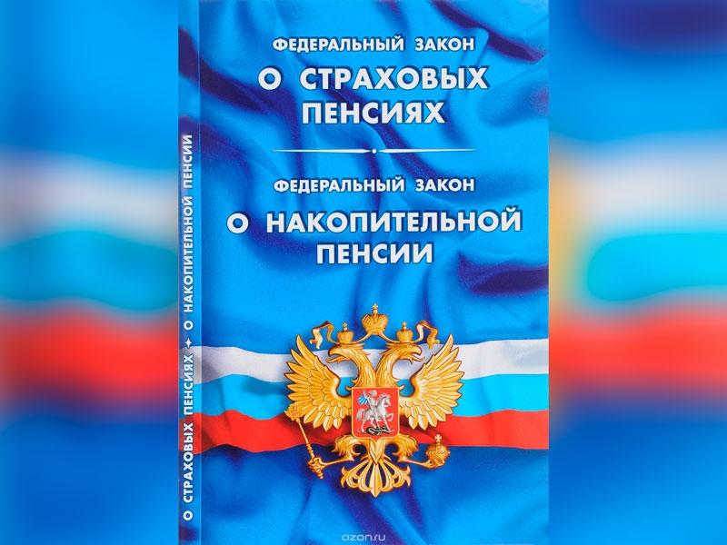 Статус Мать Одиночка В России Что Гласит Закон
