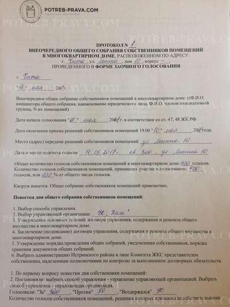 Права Ребенка В Российской Федерации