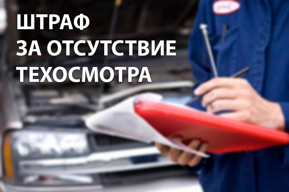 Зарплата у депутата государственной думы 2019