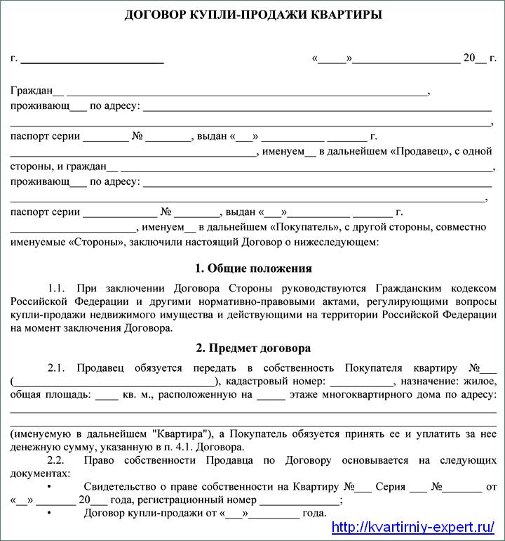 Охранник метросторя инструкция