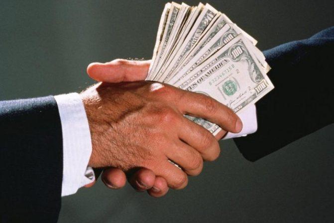 Могут ли выплатить меньше если выполнял часть обязанностей