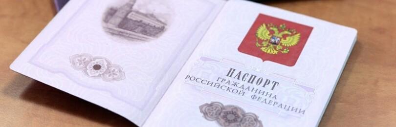 Сколько Человек Можно Зарегистрировать В Квартире В Москве 2019
