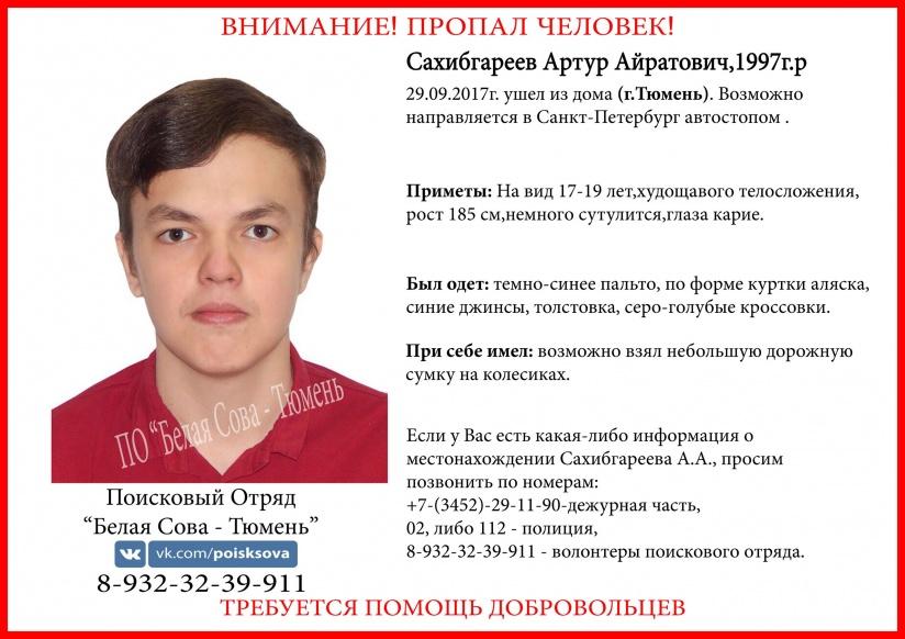 Военная прокуратура курицын евгений алекчандрович