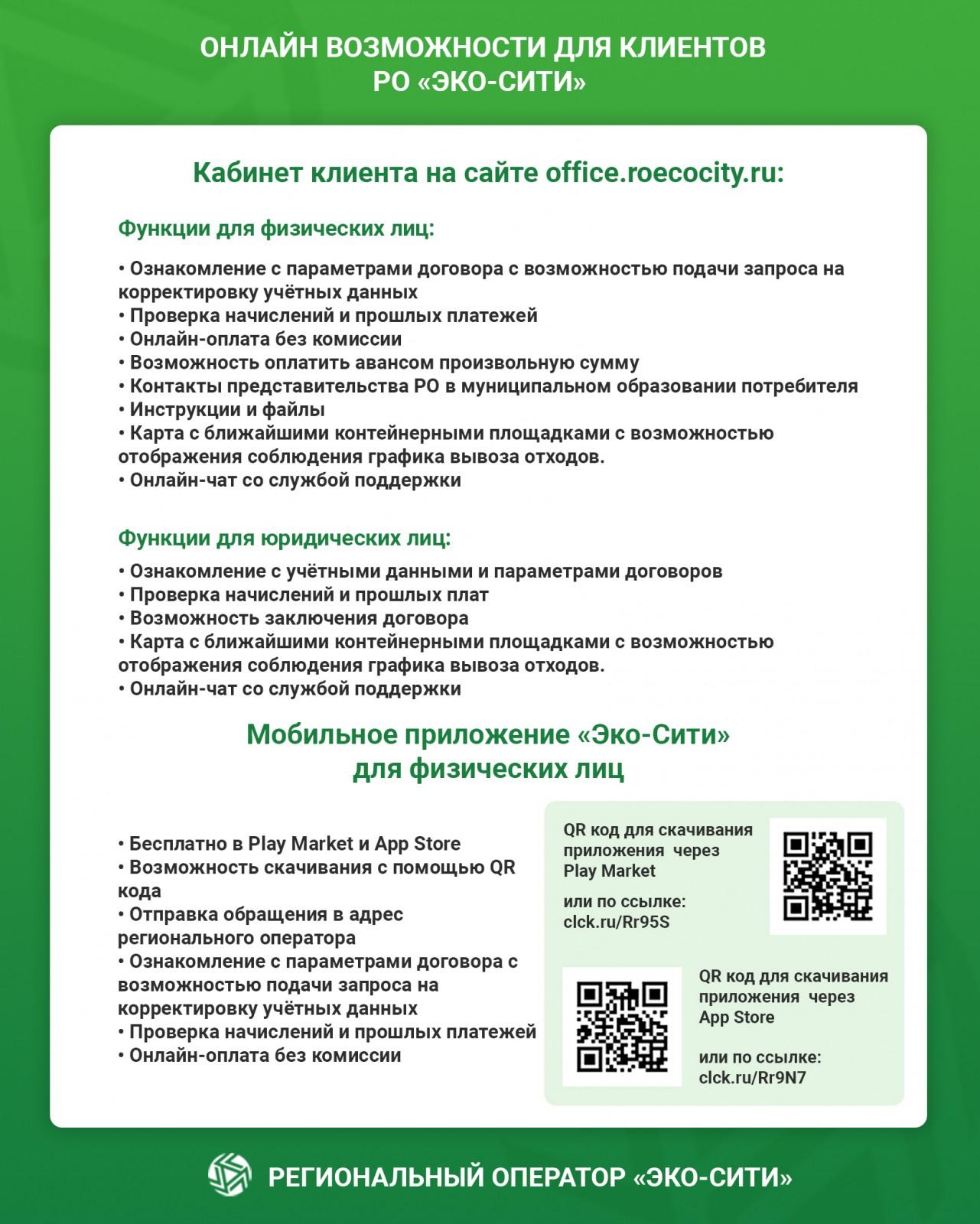 Земский доктор программа для медсестер