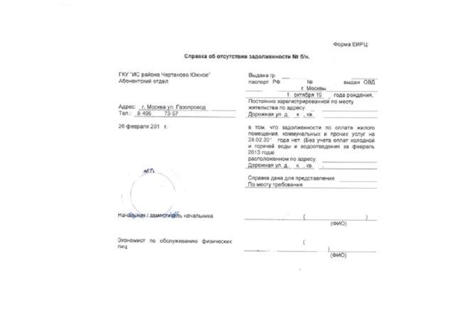 Документы требуемы при постановке на учет автомобиля