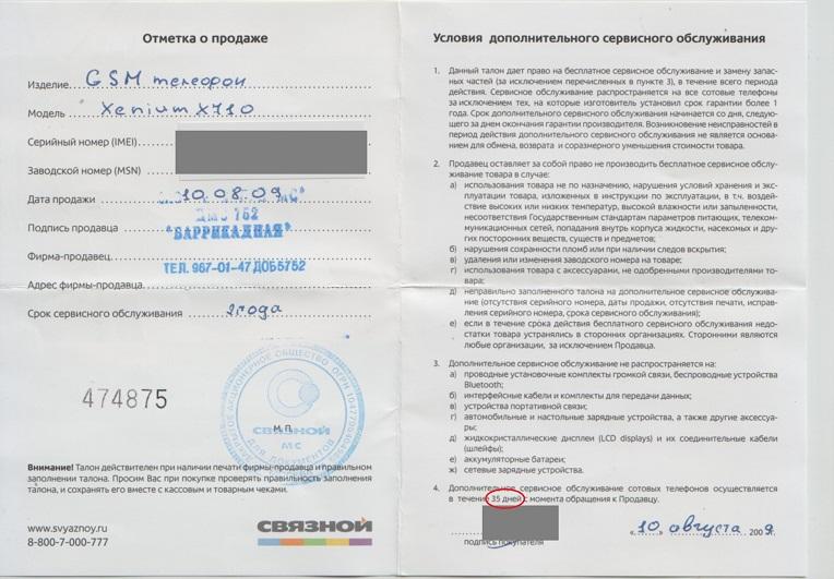 Меньшикова елена юрьевна адвокат