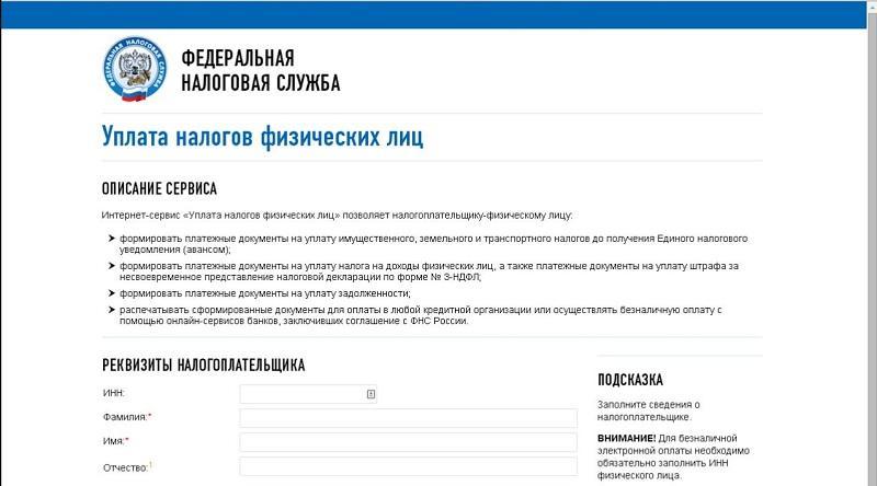 Как получить статус носителя русского языка гражданам украины в спб