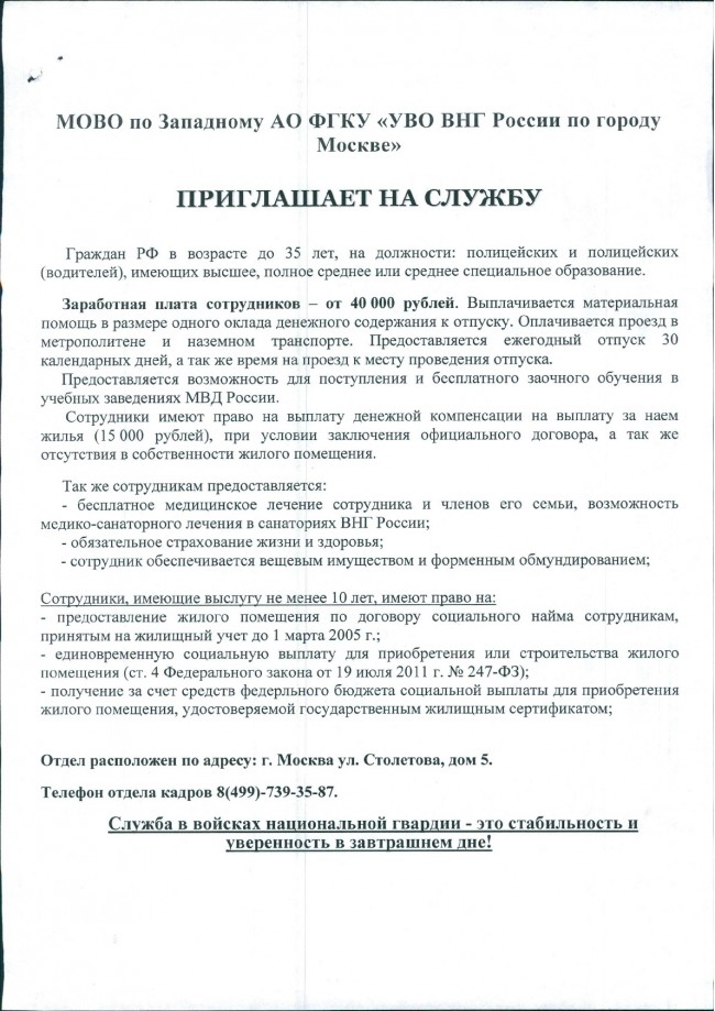 Пенсионный фонд российской федерации по красноярскому краю