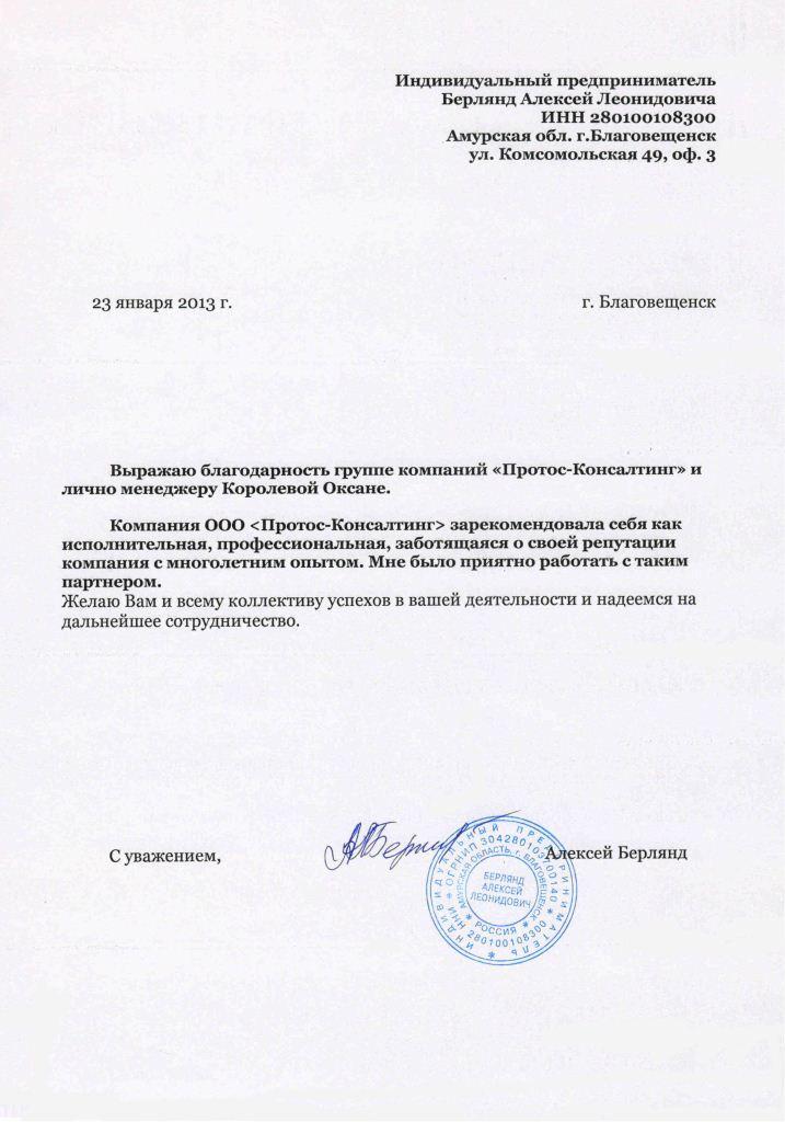 Документы Для Получения Гражданства России Для Украинцев В 2019г